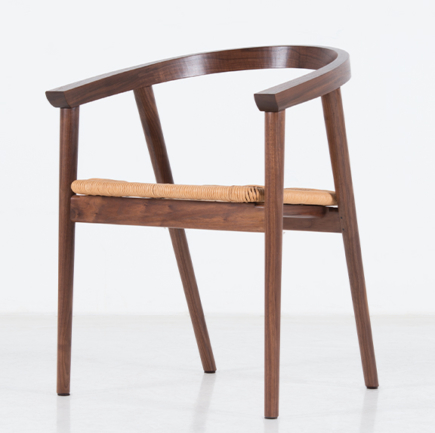 Cumberland Chair with Rush Seat in Walnut